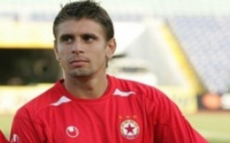Зафиров върна Бранеков в групата на ЦСКА