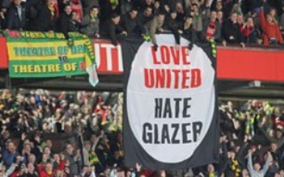 ФК Юнайтед с пореден удар срещу Глейзърс