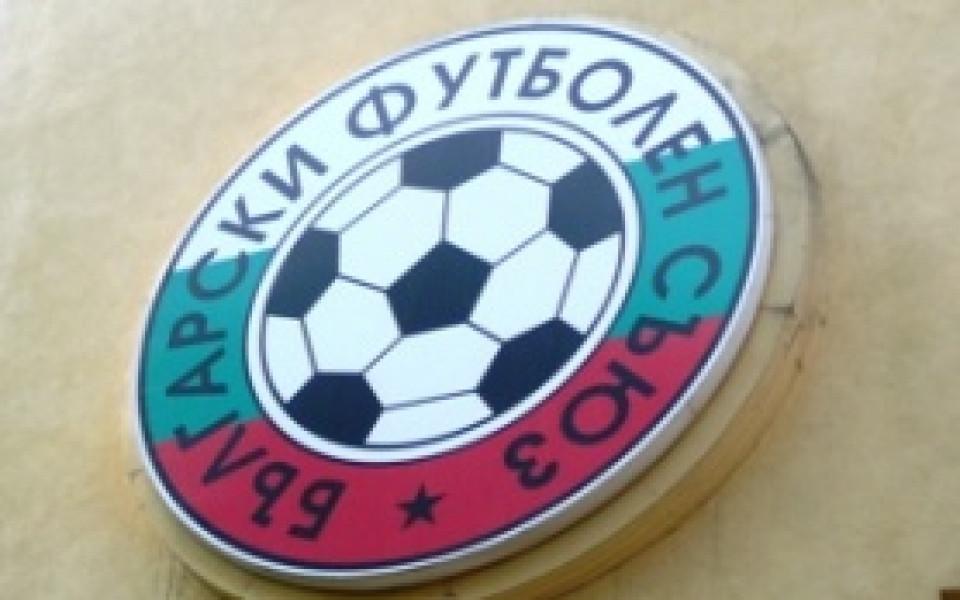 Изпълнителният комитет на Българския футболен съюз ще проведе последното си