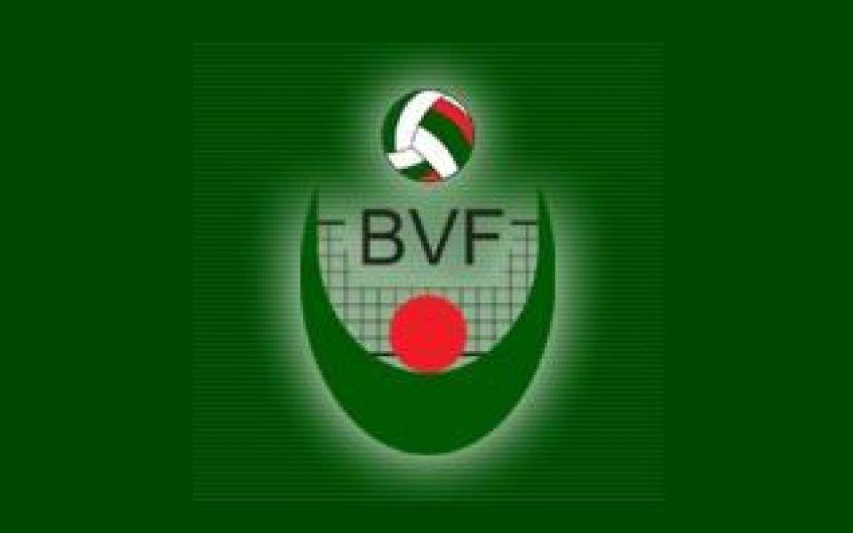 БФВ спечели делото срещу Градев Спортс