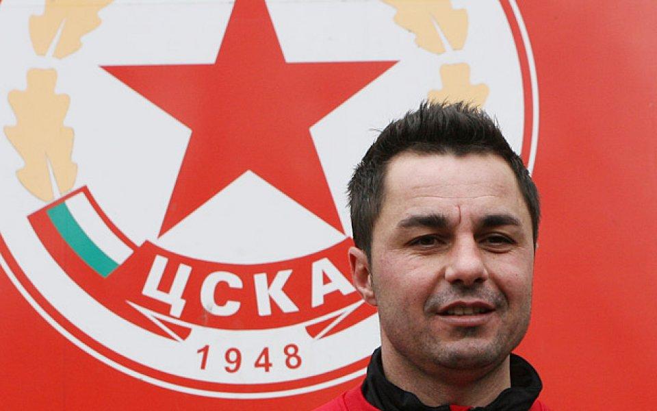 Феновете на румънския гранд Динамо Букурещ искат бившия играч на