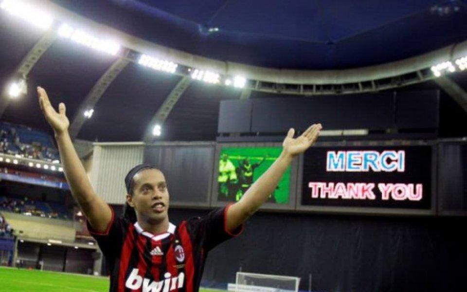 Алегри: Не се страхувам да водя Милан