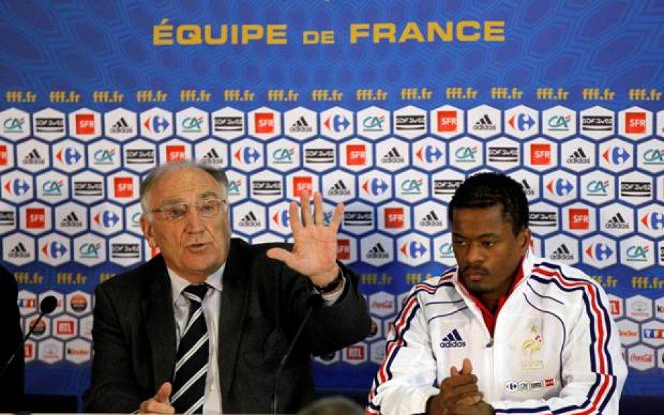 Тюрам: Евра трябва никога повече да не играе в националния отбор