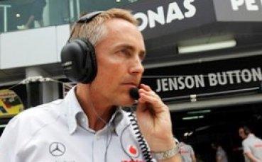 Люис назначи бивш директор в Ф1 за интеграция на тъмнокожи в моторните спортове