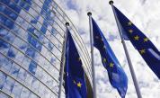 Какви мерки обмисля Брюксел в отговор на енергийната криза
