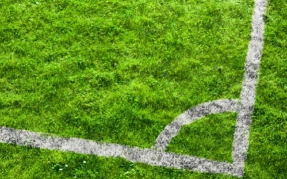 Беласица ще играе в областна зона Струма