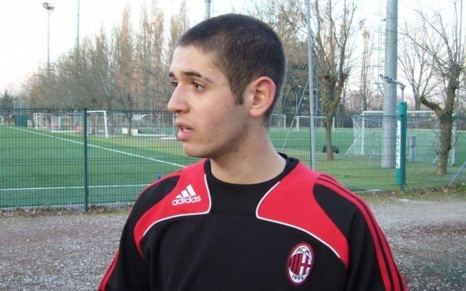 Данчо Лечков си взе футболист на Милан