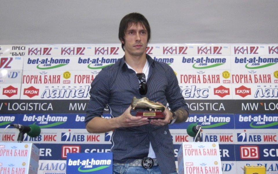 Георги Христов: Започнах отново да изпитвам удоволствие от футбола