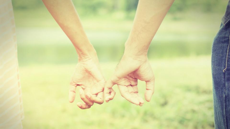 Любовта е точна наука