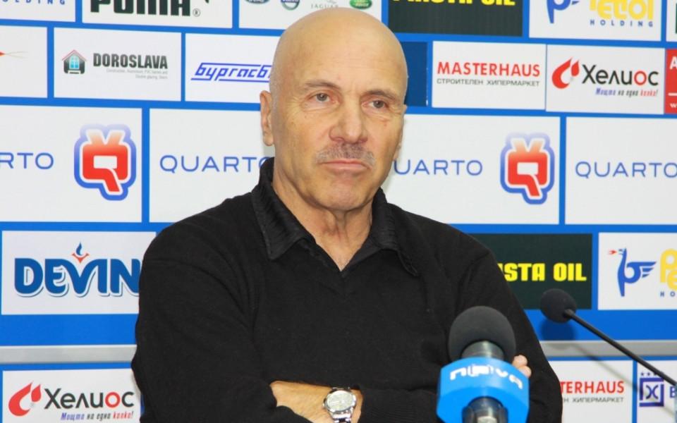 Георги Василев е новият треньор на Етър