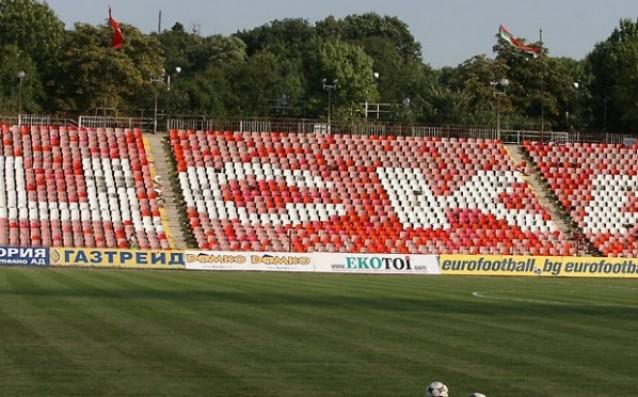 Дадоха Панчарево и Армията на ЦСКА, временно