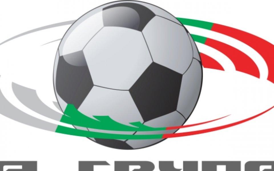 Новото първенство започва на 6 август