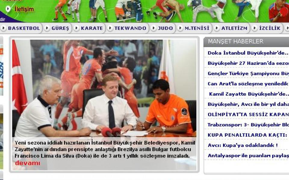 Официално: Литекс продаде Дока на Истанбул ББ