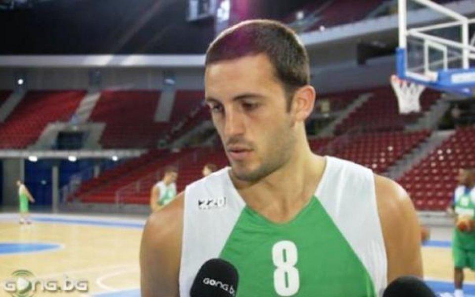 ВИДЕО: Филип Виденов: Събрали сме се, за да играем за България, и ще се хвърлим на 100%