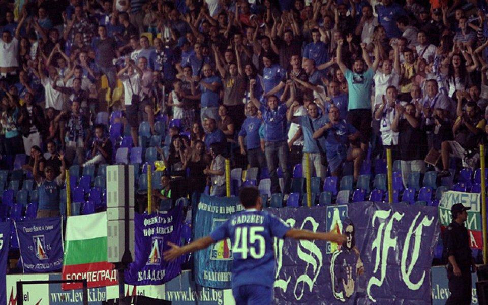 Голов екшън: Левски спечели дербито с Литекс