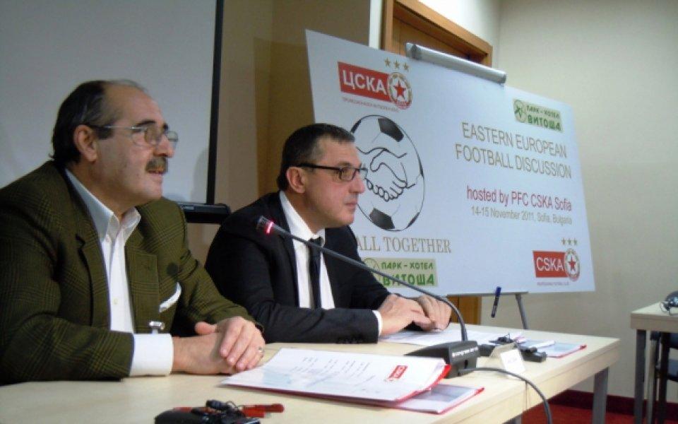 Източноевропейската лига-добра идея,трудно осъществима