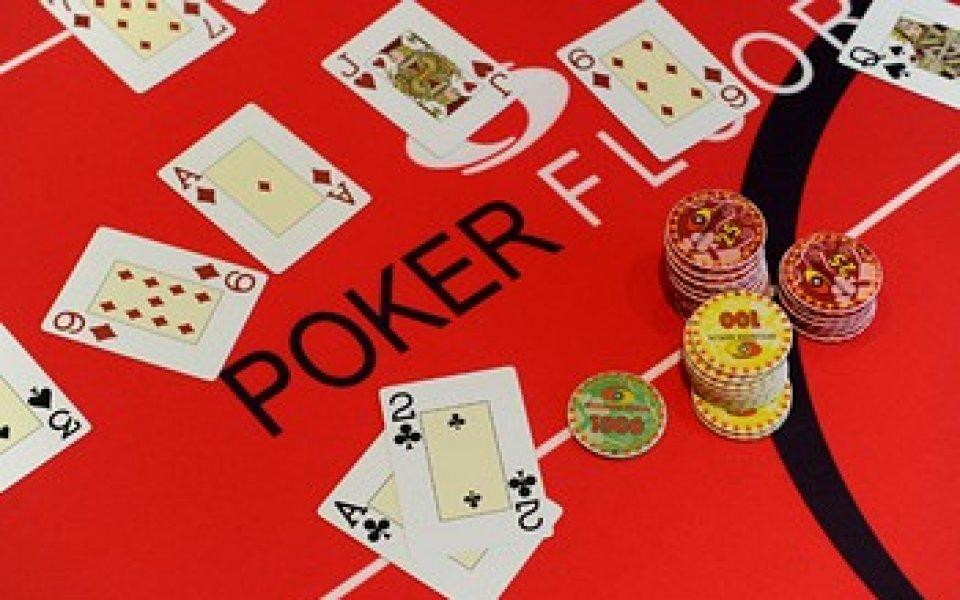Диамантени покер чипове