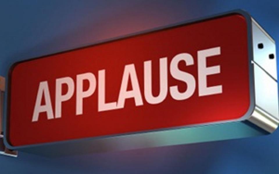 "Табела ""Applause"" за феновете, моля..."