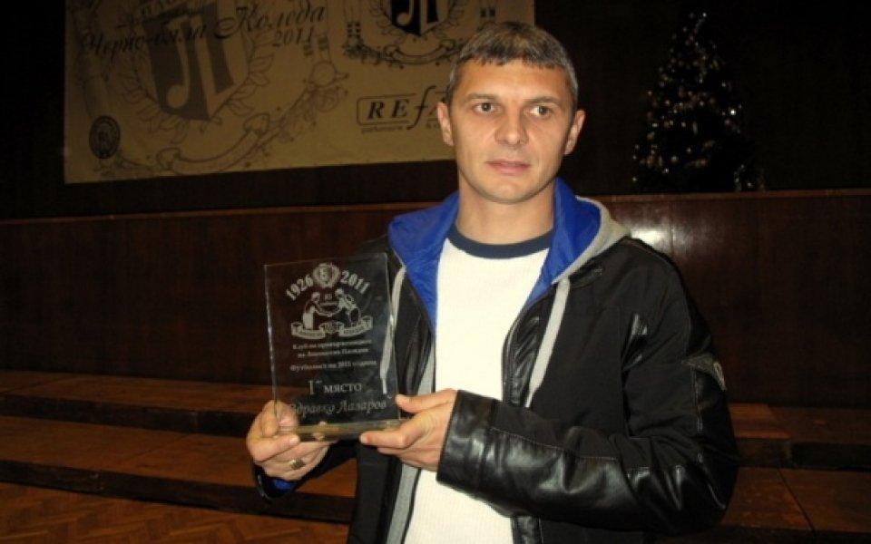 Здравко Лазаров: Напълно заслужено бихме Левски