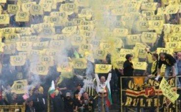 Билетите за Ботев Пловдив - Етър са в продажба от утре