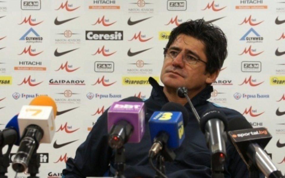 Костов: Резултатите не са задоволителни и реших да напусна