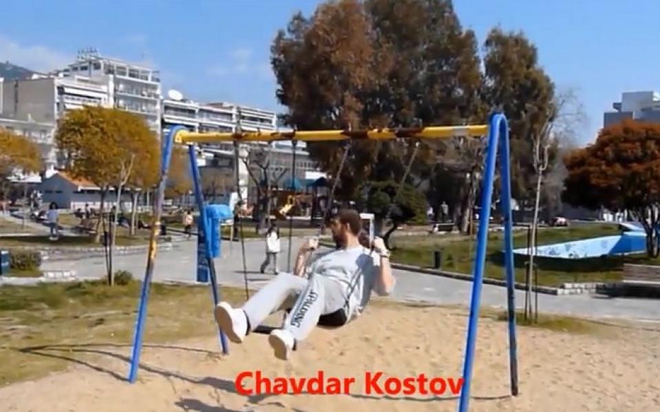 Баскетболна треска по гръцки, с участието на българските национали Костов и Янев