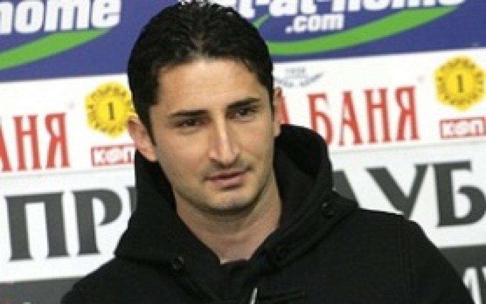 Дафчев: Играхме като колектив и показахме характер