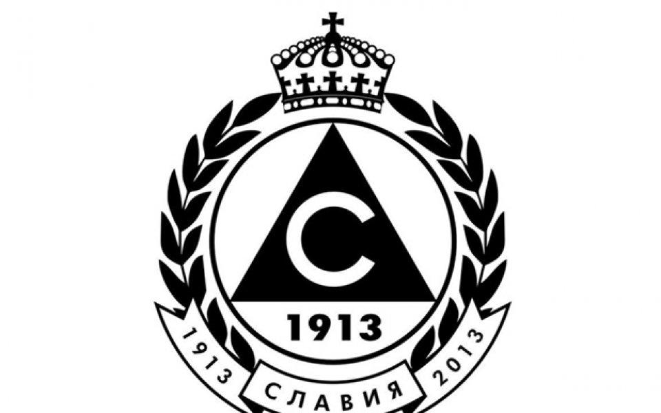 Пресслужбата на ПФК Славия апелира медиите да проявят толерантност към