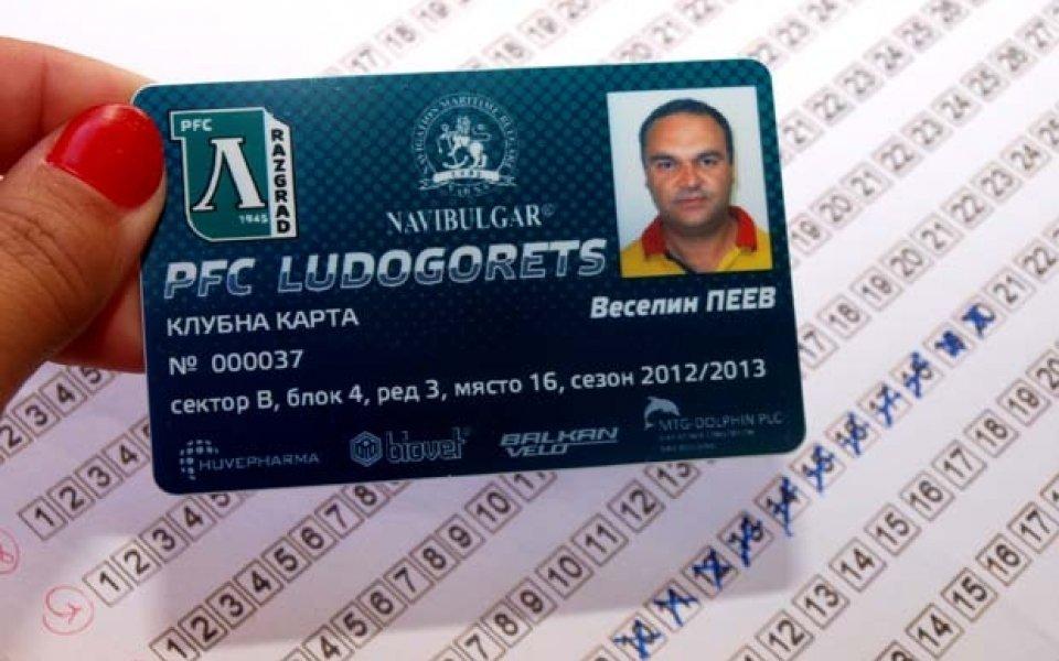 За 2 часа продадоха 140 клубни карти на Лудогорец
