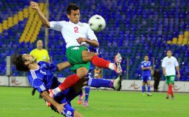Спешна повиквателна в лагера на Кипър за мача с България