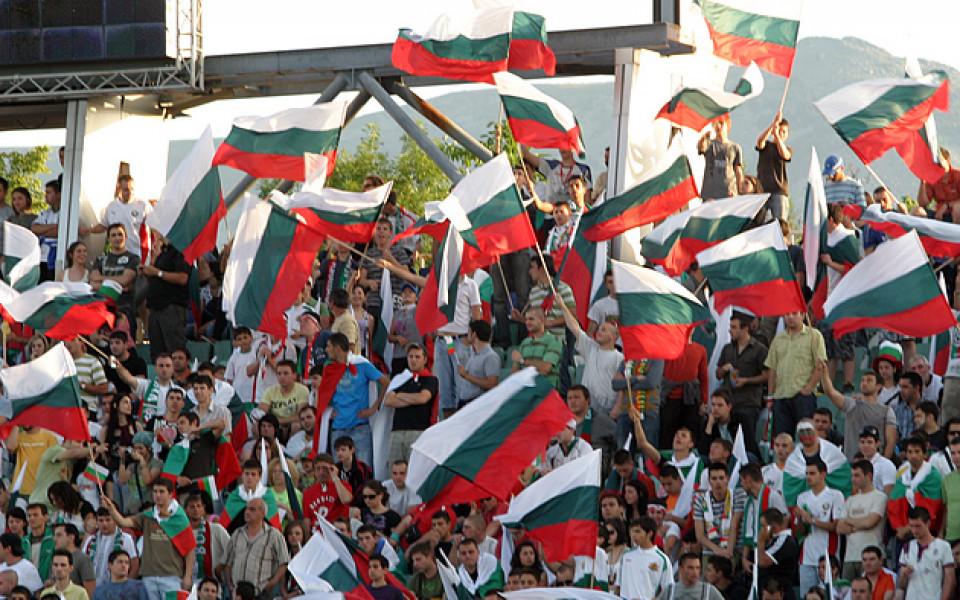 Честито, българи! 109 години от Независимостта на родината