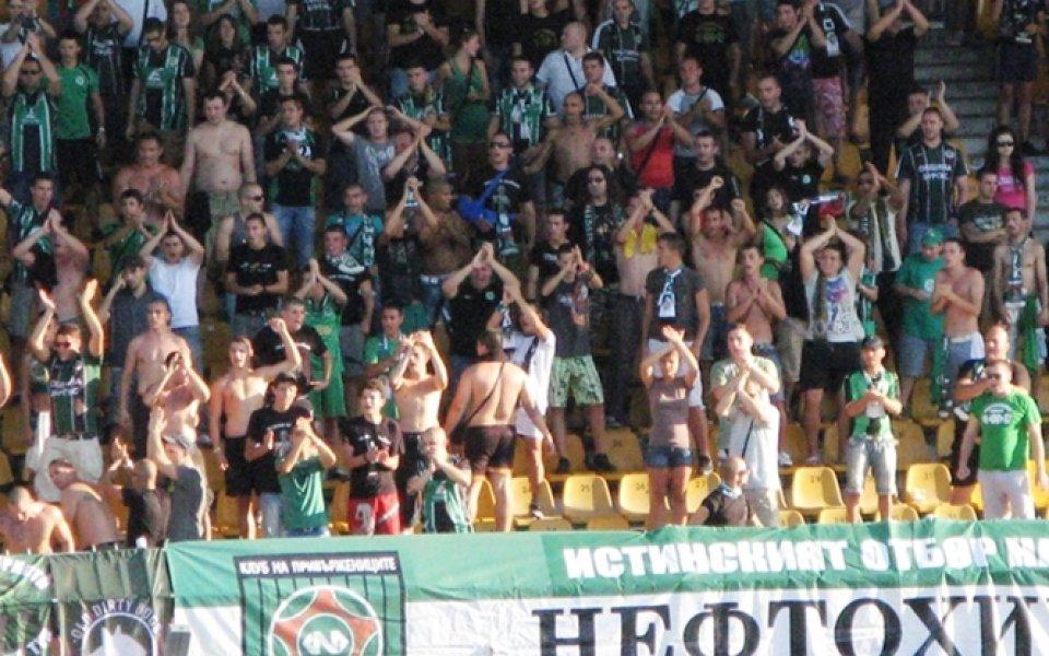 Предварителна продажба на билетите за мача Нефтохимик - Сливен