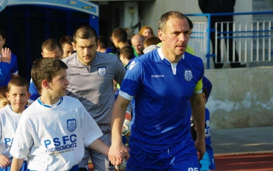 Радостин Кишишев беше назначен като тийм мениджър в Черноморец