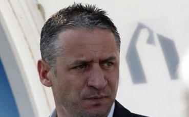 Мартин Кушев: Доволни сме от 3-те точки, тръгнахме трудно