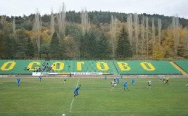 Общинският съвет в Кюстендил гласува 225 000 лв. за футболен клуб