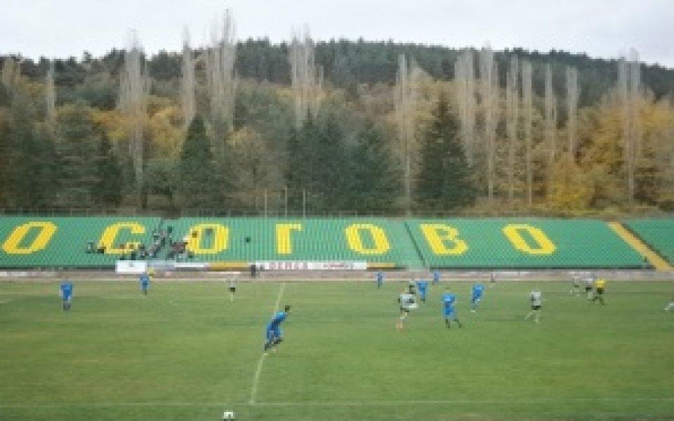 Общинският съвет в Кюстендил гласува 225 000 лв. за футболен