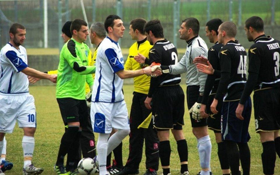 Черноморец победи Калиакра с 2:1 в контрола