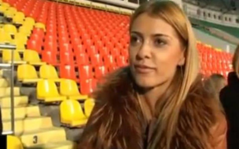 ВИДЕО и СНИМКИ: Вратарят на Етър води дългокрака красавица от Партизан в България