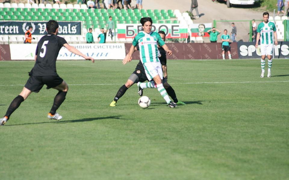 СНИМКИ: Берое се класира за финала на Купата, след като удари Славия в 87-та минута