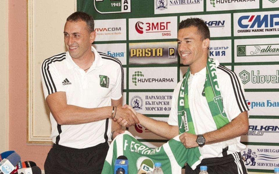Шампионите представиха португалец като първо попълнение