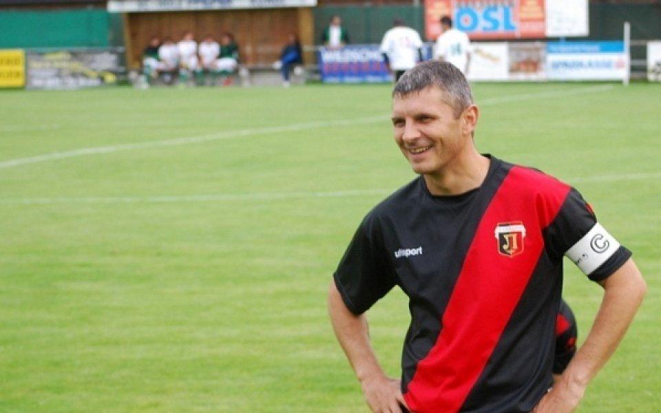 43-годишният Здравко Лазаров се картотекира в родния Локомотив