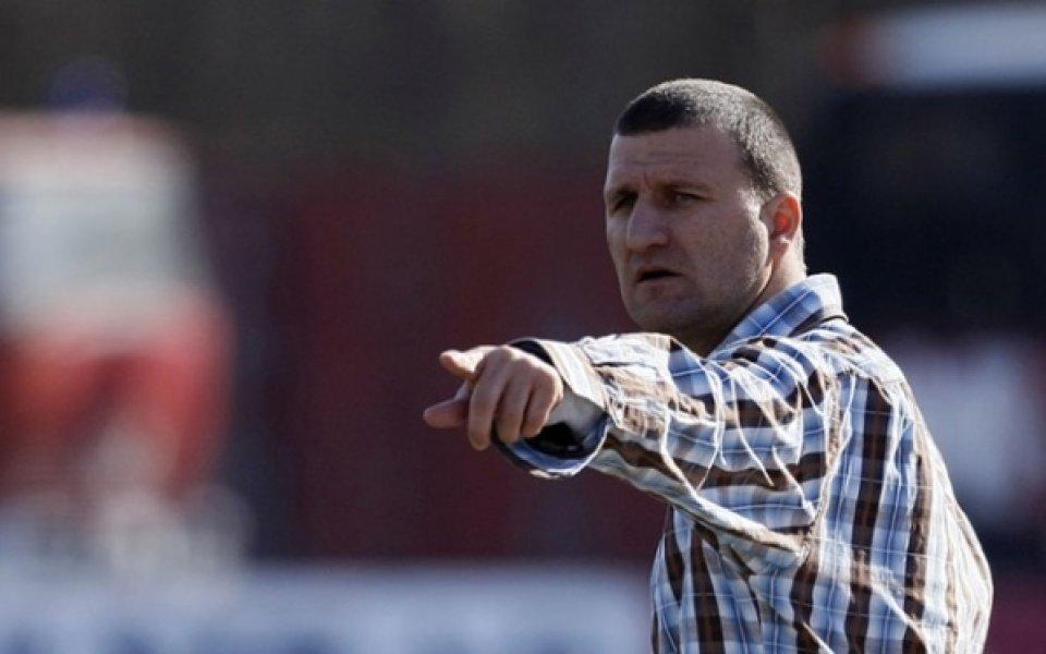 Витоша отказва мача с ЦСКА, страхува се от политически безредици