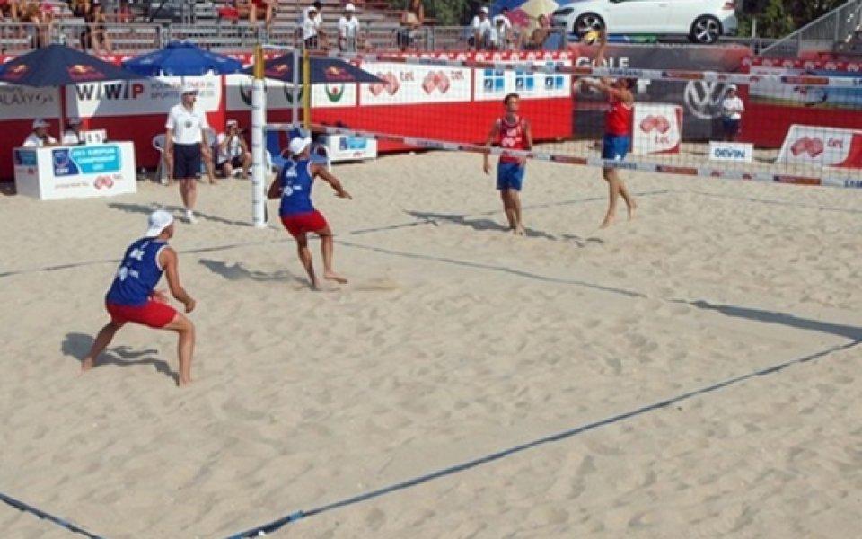Плажен волейбол целогодишно в Марица