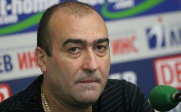 Найденов: Боли, когато има хора, които не искат да играят за България