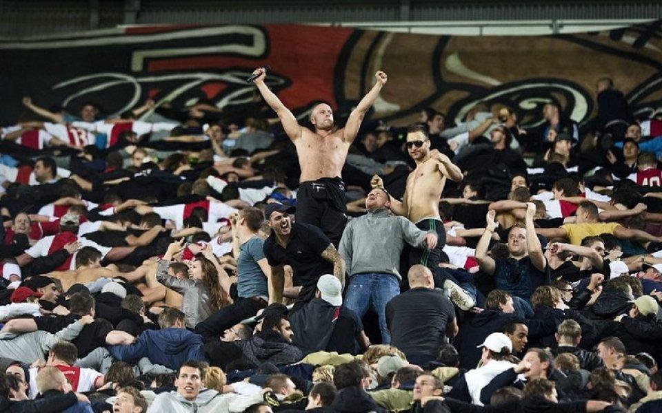 Още арестувани фенове на Аякс преди реванша срещу Ювентус