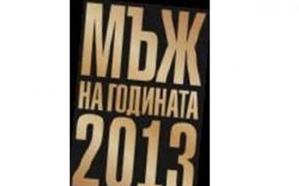 """Петима спортисти с номинации за """"Мъж на годината 2013"""""""