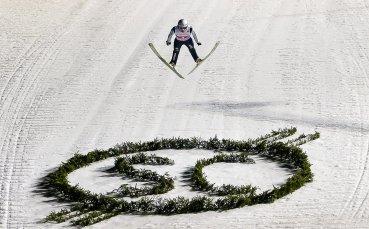 Преместиха два старта от световната купа по ски скок за февруари 2019