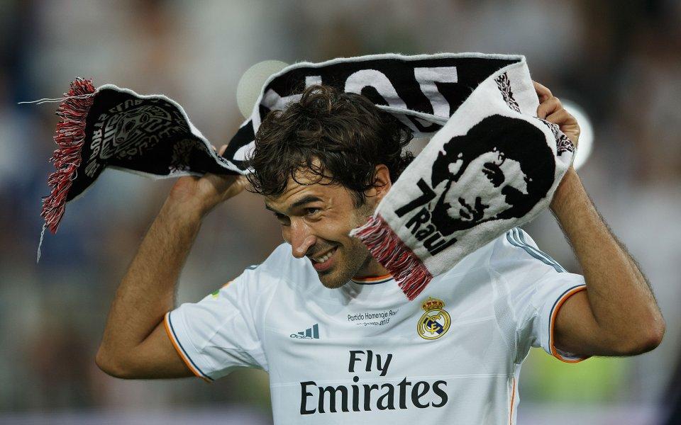 Реал връща Раул