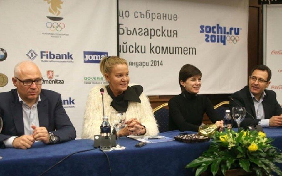 Сани Жекова на X-games, а биатлонистите на лагер в Австрия преди Олимпиадата