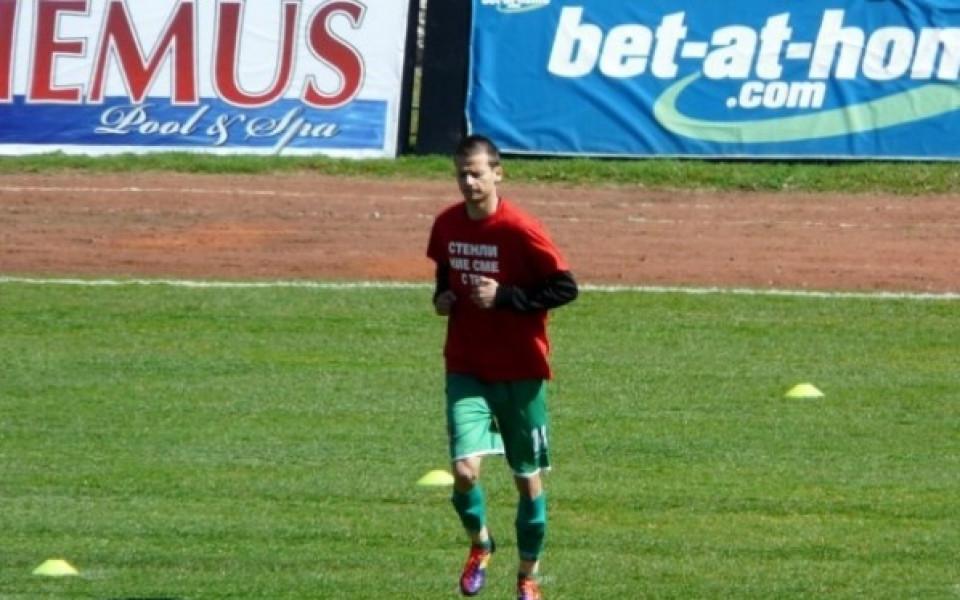 Петър Альошев облече екипа на Любимец